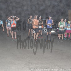Hares And Hounds 50k Relay Start