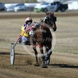 Race 3 Soldier Of Fortune