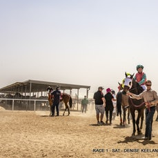 RACE 1 - SATURDAY - BIRDSVILLE