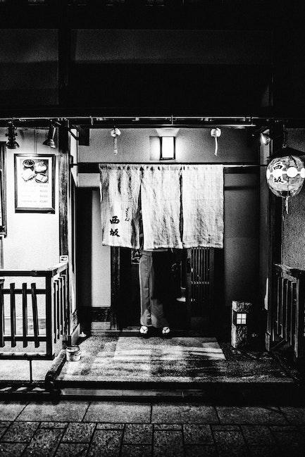Japanese Street Photography 3