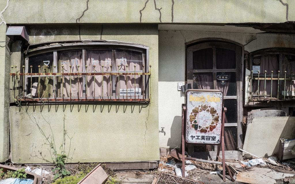 Fukushima-12 - OLYMPUS DIGITAL CAMERA