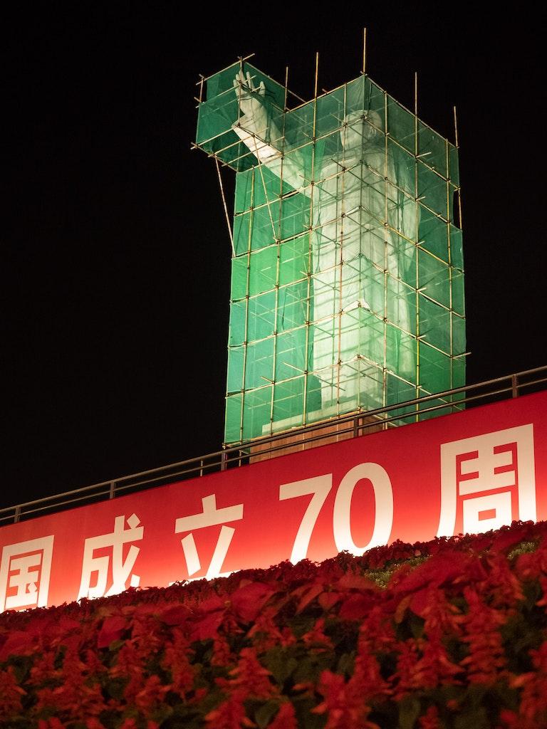 PSC_Chengdu-6-9220167 - OLYMPUS DIGITAL CAMERA