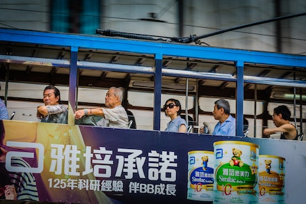 Tram travellers - Riding the top level of the tram with the windows down is a great way to beat the intense summer heat while getting a fabulous view of...