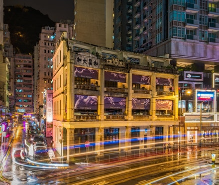 The Pawn - Housed in one of Hong Kong's most iconic landmarks and considered an historical site dating back to 1888, The Pawn is an exciting restaurant...