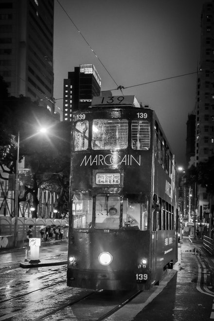 Night tram to Whitty Street - A late night tram returns to the Whitty Street Depot along a very wet Johnson Road