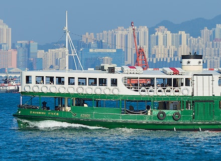 Star Ferry - The charming Star Ferry boats have been faithfully carrying passengers from Hong Kong Island to Kowloon and back since 1888.
