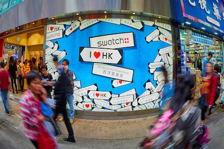 I Love HK! - An advertisement in the streets of Mongkok sums up my feelings for this fabulous city!