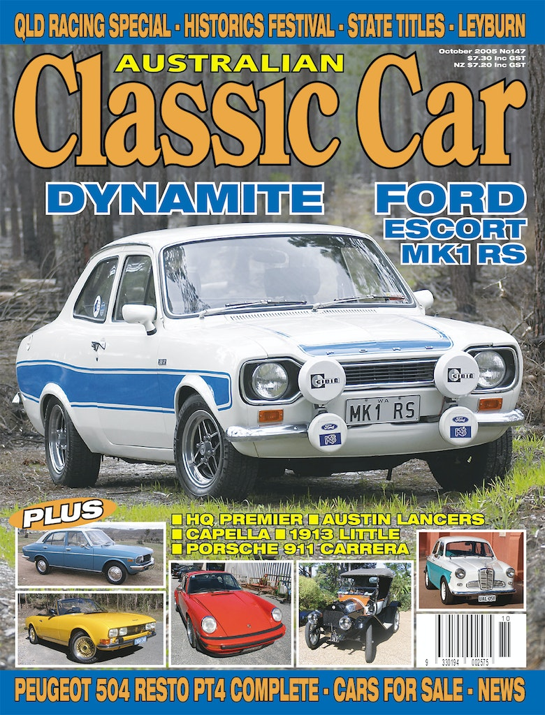 ford-escort-rs-cover