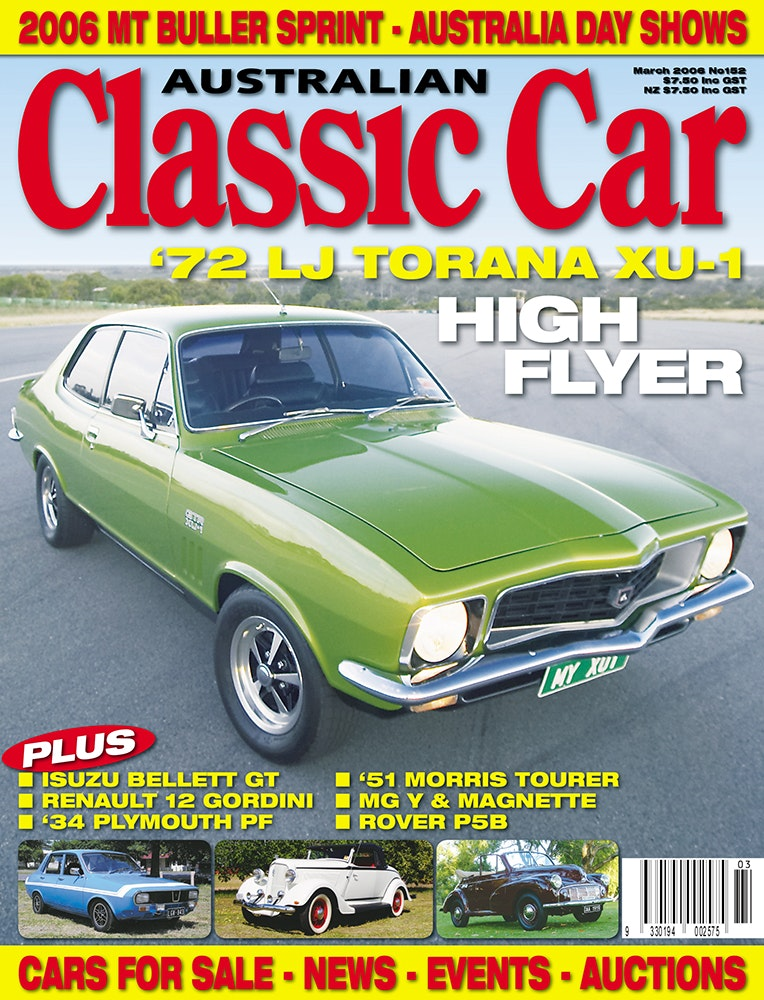 lj-torana-xu1-holden-photo